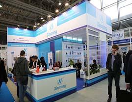 Выставка в Москве 2014