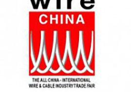 Выставка в Шанхае